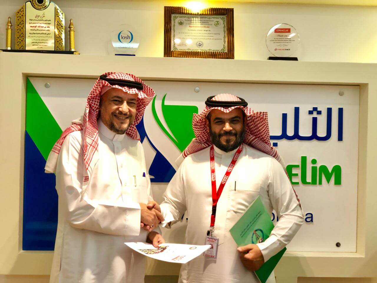 Partnership with the Technical Institute of Petroleum and Gas