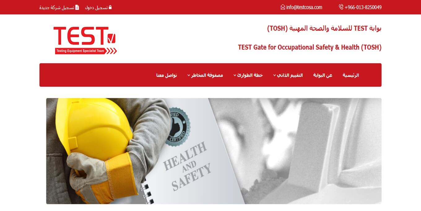 Occupational Safety and Health Portal TOSH